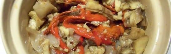 une ratatouille de légume grillé
