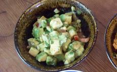 recette de Salade d'avocat à ma façon